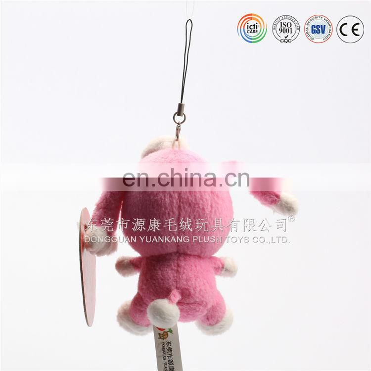 Buy adult animal keychain from alibaba china factory
