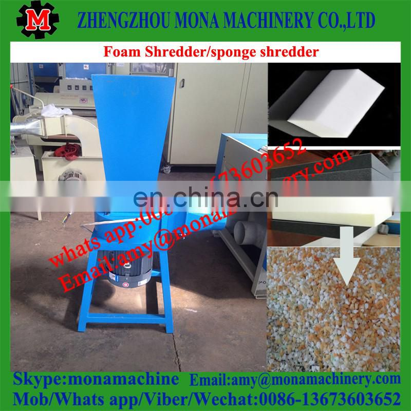 Updated super quality Sponge and Foam Shredder for Pillow Filling with low price