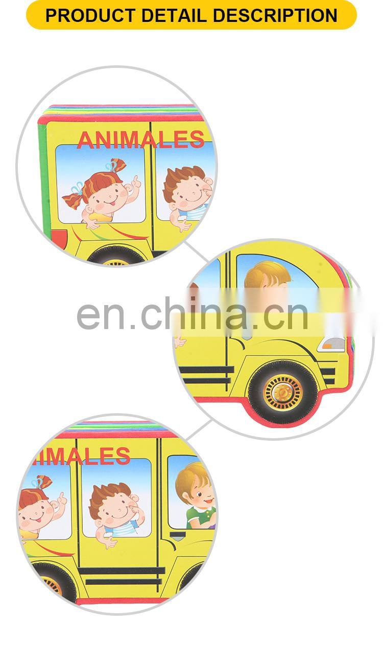 High Quality Early Educational Animals Book Eva Foam Toys