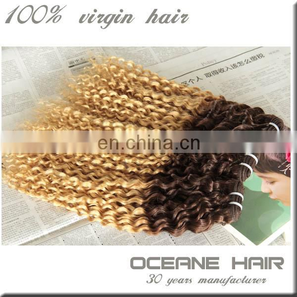 China wholesale full cuticle natural two color tight curly hair extension
