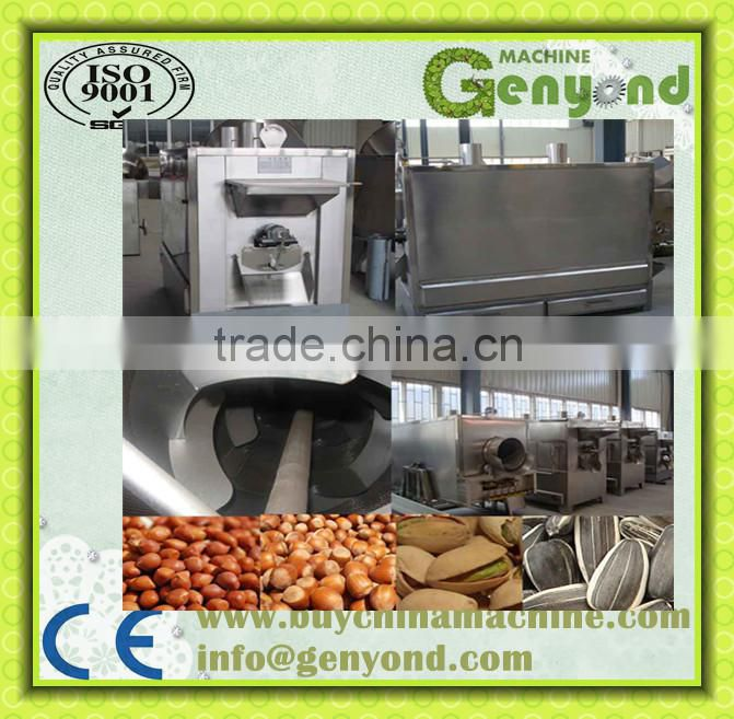 Peanut Powder Grinding Machine