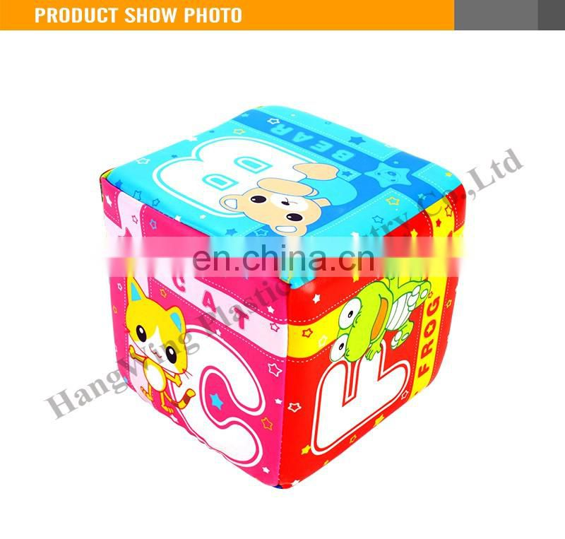 Super Soft And Cute Baby Toys Infant Toys