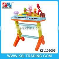 Colorful ice cream cart electric toy with light and music for baby