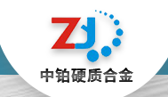 Zunyi Zhongbo Cemented Carbide Co.,Ltd