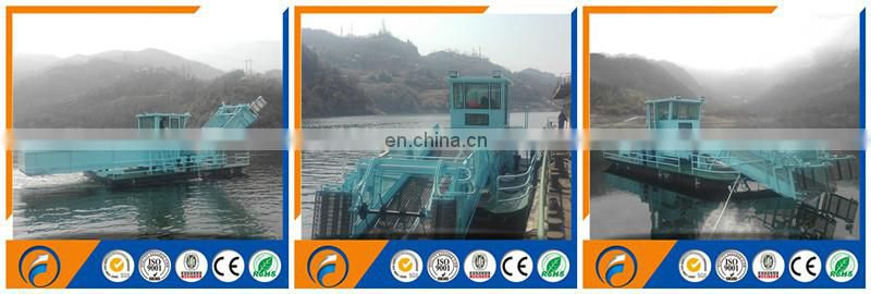 China Dongfan Aquatic Skimmer Trash Hunter of DF85