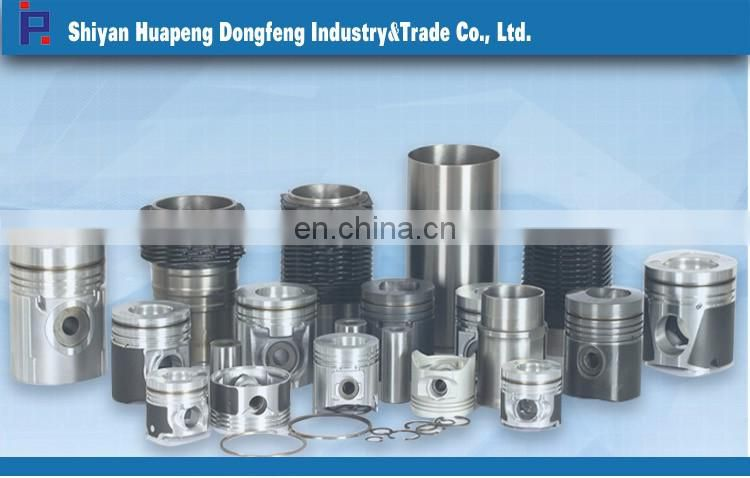 chongqing diesel nt855 engine cooler core 3021581