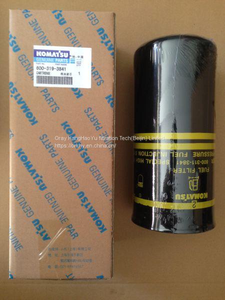 KOMATSU PC400-8 PC450-8 excavator fuel diesel filter 600-311-3841