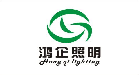 ZHONGSHAN HONGQI LIGHTING TECH CO.,LTD