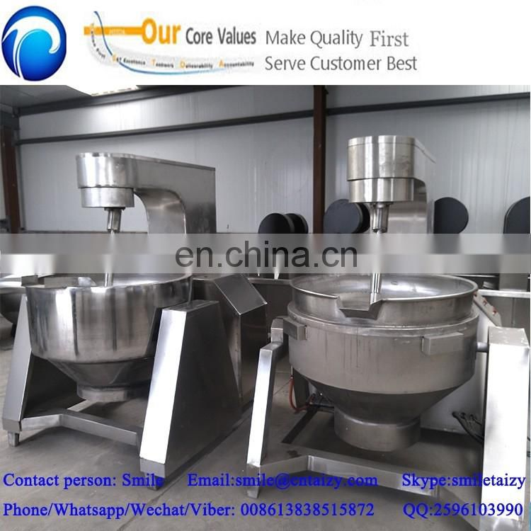 boiling pot industrial boiling pot milk boiling pot