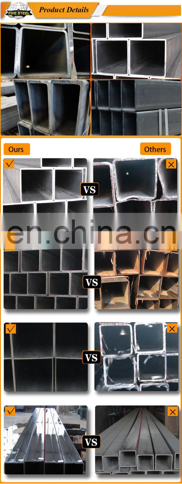 MS hot rolled black carbon square hollow section steel pipe tube China factory