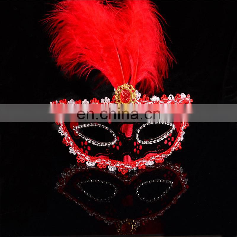 Halloween adult sex feather embroidery masquerade party mask