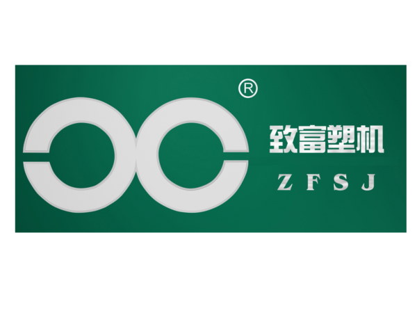 Tangshan Zhifu plastic machinery Co.,ltd