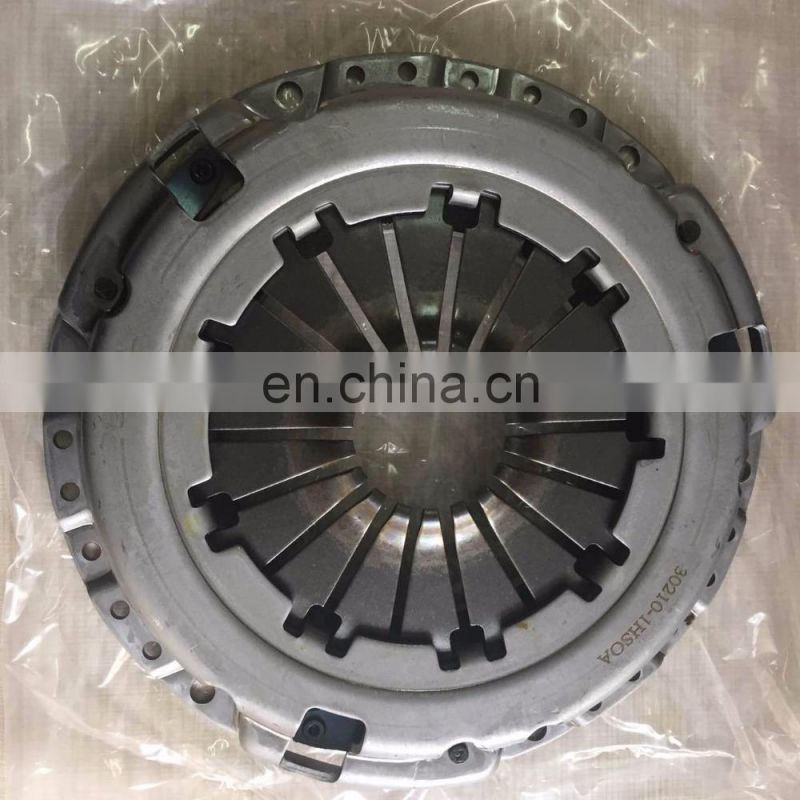 Clutch Disc for Japanese Car 30210-1HS0A Image