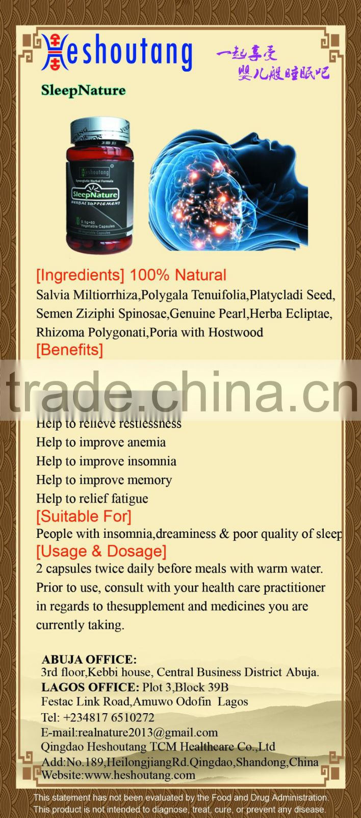 Chinese herbal supplement for calm the nerves and inprove