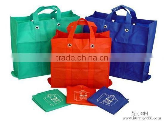 printed shopping bag , customized shopping bag