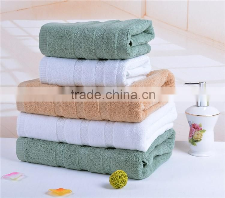plain bath towel soft extile dobby hotel towel