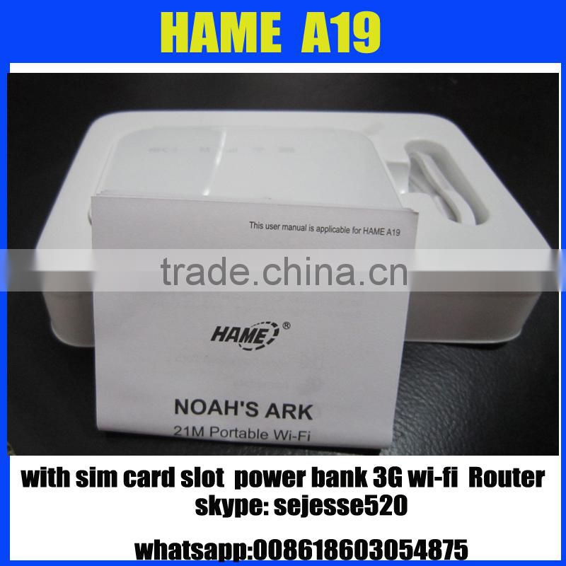 Hame A19 21M portable wi-fi 3g Router HAME Noah's ark power bank 3g router hame A19 with 5200mAh battery