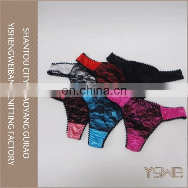 Wholesale spandex lace hipster spandex breathable girls ruffled panties
