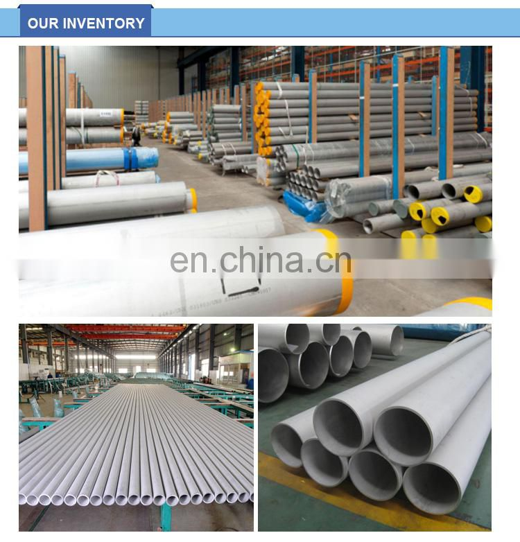 China professional supply ASTM 316L stainless steel pipe