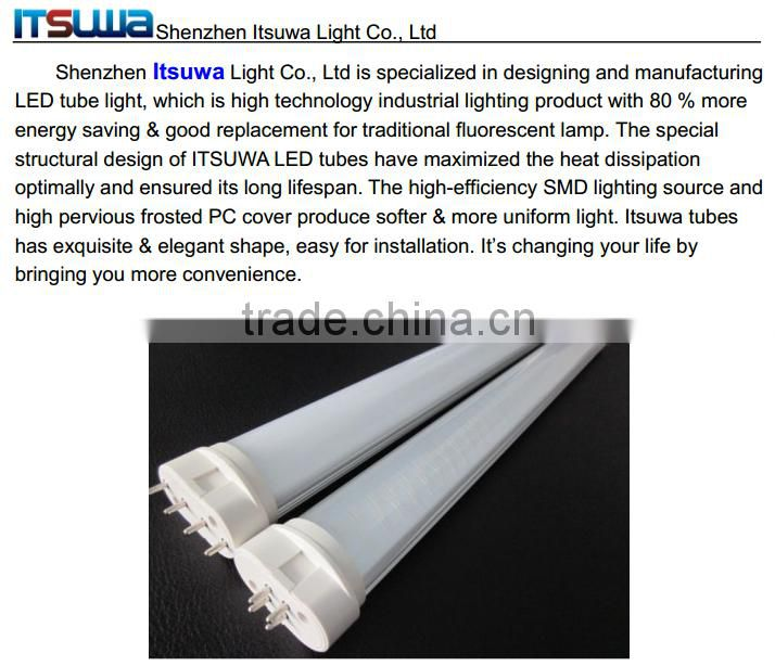 T8 emergency led tube with battery emergency emergency 2g11 tube light oil mining explosion proof led tube led tube light