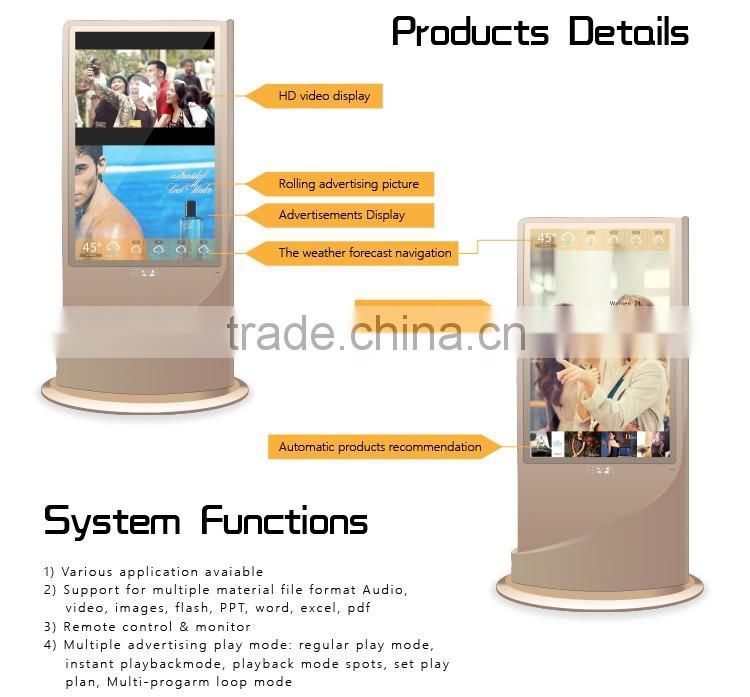 Windows 42 inch touch screen advertising displays suppliers floor standing vending machine with wifi network