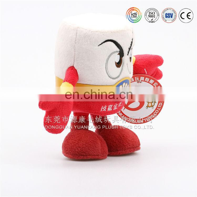 European brand toy company wholesale toy from china yuankang