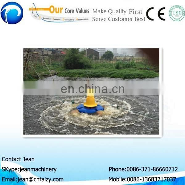 New design impeller aerator for large area pond (0086-13683717037)