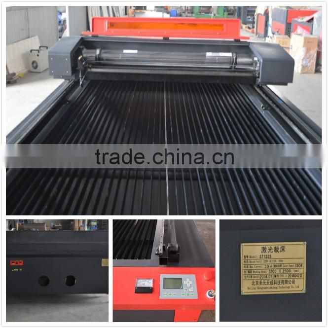 water cooling cooling model 2500*1300mm cheap good sale co2 laser engraving cutting machine price for sale