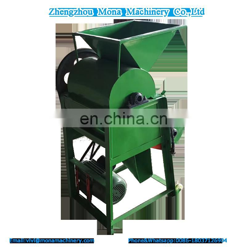 Agriculture small peanut sheller machine/shelling machine