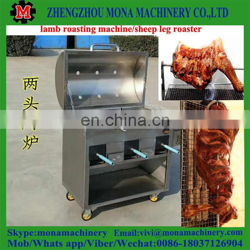 charcoal bbq grill/gas stove for hot selling