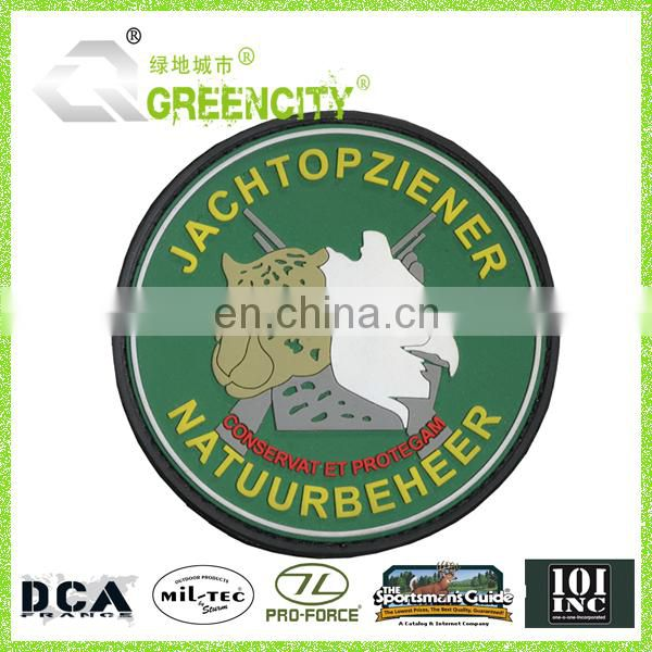 Customize 3D Soft PVC Rubber Patch