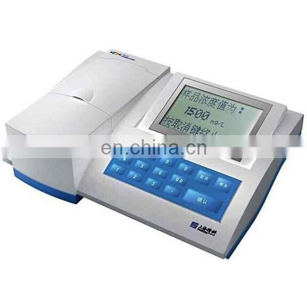 COD-571 Chemical Oxygen Demand Meter