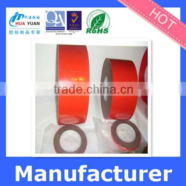 Double sided PE foam tape for Automobile Mounting using