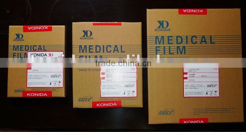 x ray equipment sale,used medical equipment medical imaging equipment, compatible fuji & agfa cr,KND-A/F