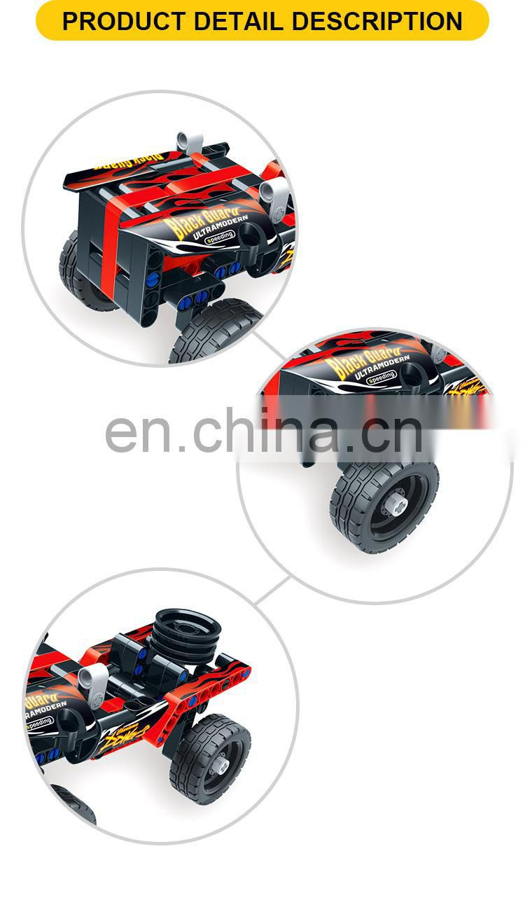 Building Bocks Car Plastic Block Toy For Kids