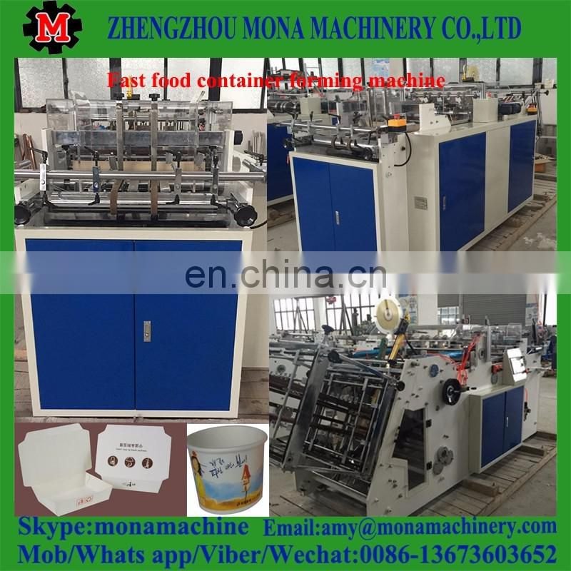 008613673603652 Professional supplier sweet box making machine on sale