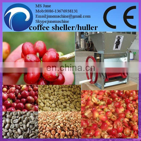 high efficiency Green coffee skin peeling machine with low price 0086-13676938131