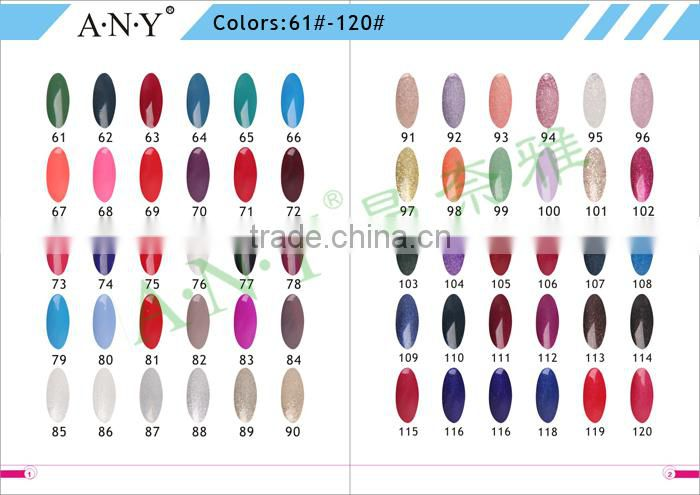 ANY Hot Selling Nail Art Beauty Curing Soak Off Diamond Blue 12ML Nail Gel Polish in Nail Polish