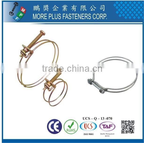 Made in Taiwan Copper Schlauchklemmen Double Electrical Wire Hose Clamp