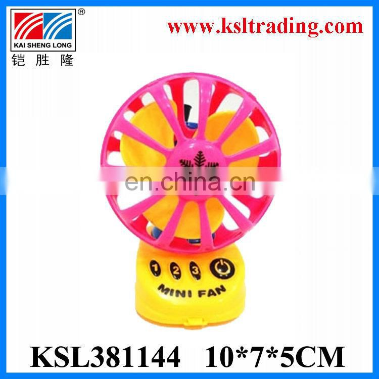 Promotional toy plastic pull line hand fan toy