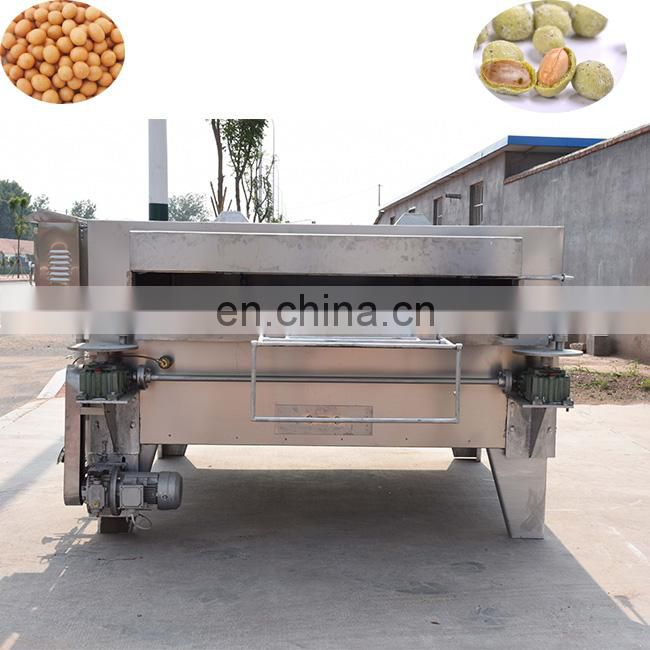 Automatic Stainless Steel Sesame Seeds Cashew Macadamia Nut Cocoa Bean Chickpea Roaster Coated Peanut Swing Roasting Machine