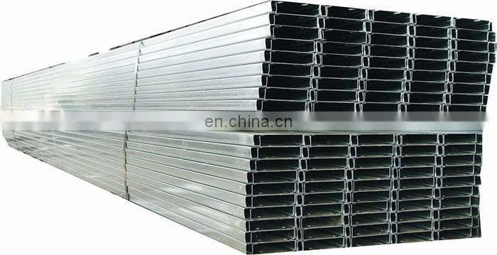 Standard size metal hot dipped galvanized c channel steel price