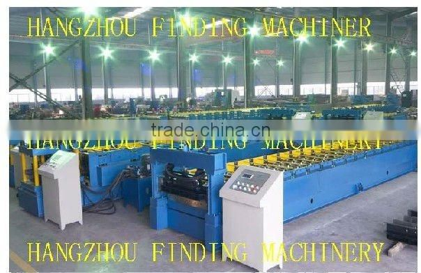 Sheet metal shearing machine