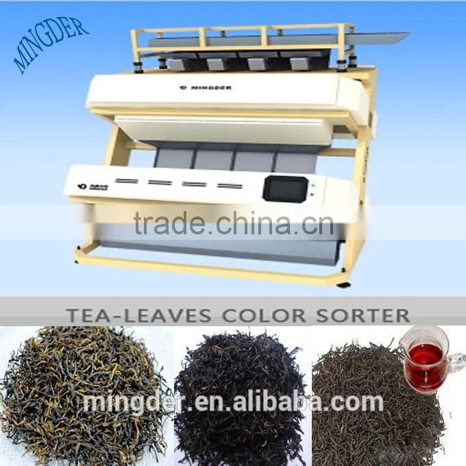 CCD Sensor Rice Colour/Color Sorter (Rice,Wheat,Corn,Seeds,Tea,Plastic,minerials etc)