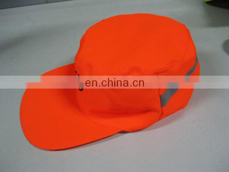 High Visibility Reflective Safety baseball cap with sports
