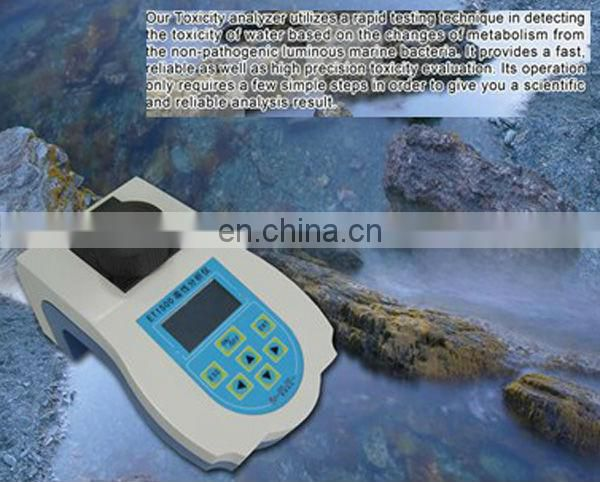 ET1500A Water And Food Toxicity Analyzer