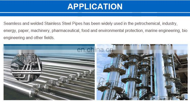 Round section shape custom pipe stainless steel price