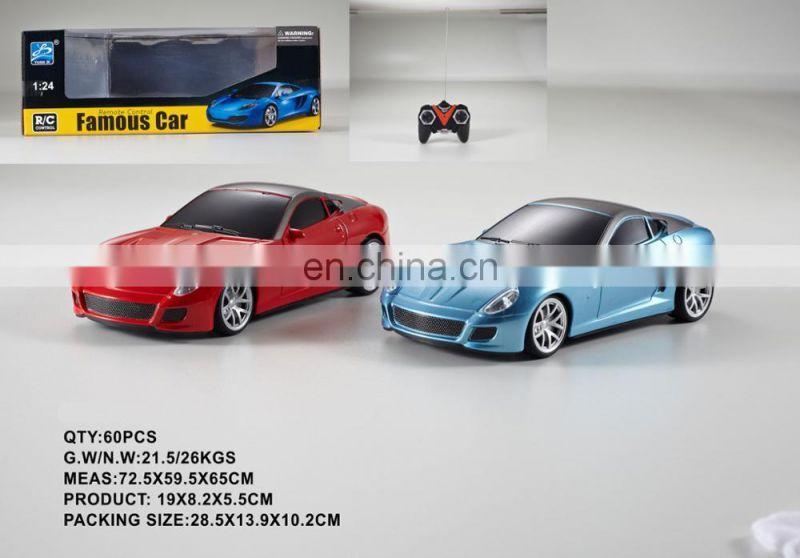 New Arriving 4Channel Wireless Cheap China Factory Rc Car For Wholesale