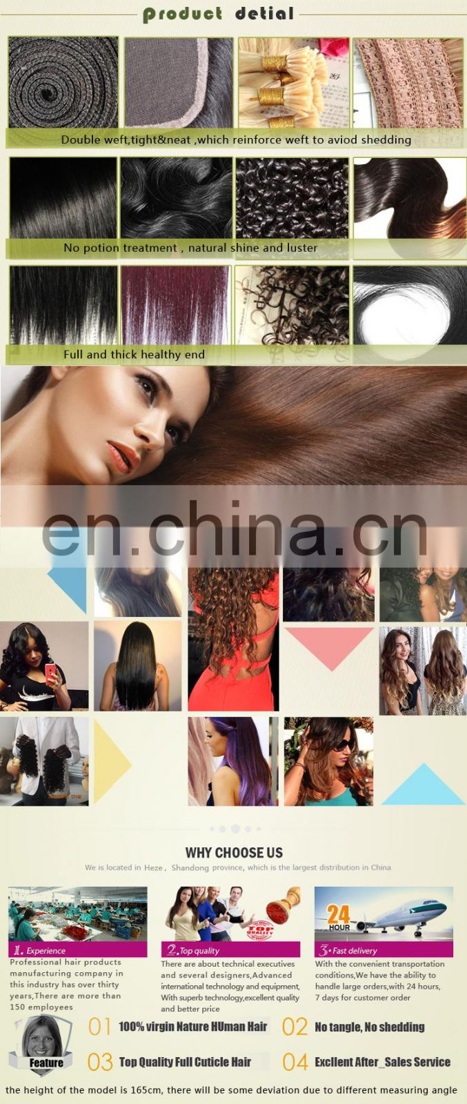 Factory directly sale wholesale raw unprocessed brazilian hair weave