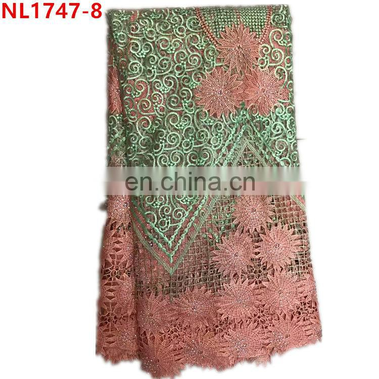 Newest lace fabric african with gupure cord design handcut embroidery net lace fabric swiss voile lace african fabric
